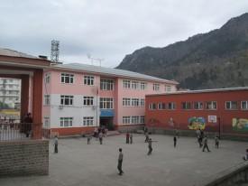 Feride Ahmet Şener Ortaokulu